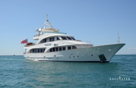 MY Camellia - Yachts for charter
